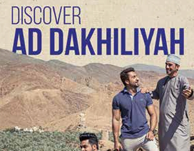AD DAKHILIYAH leaflet