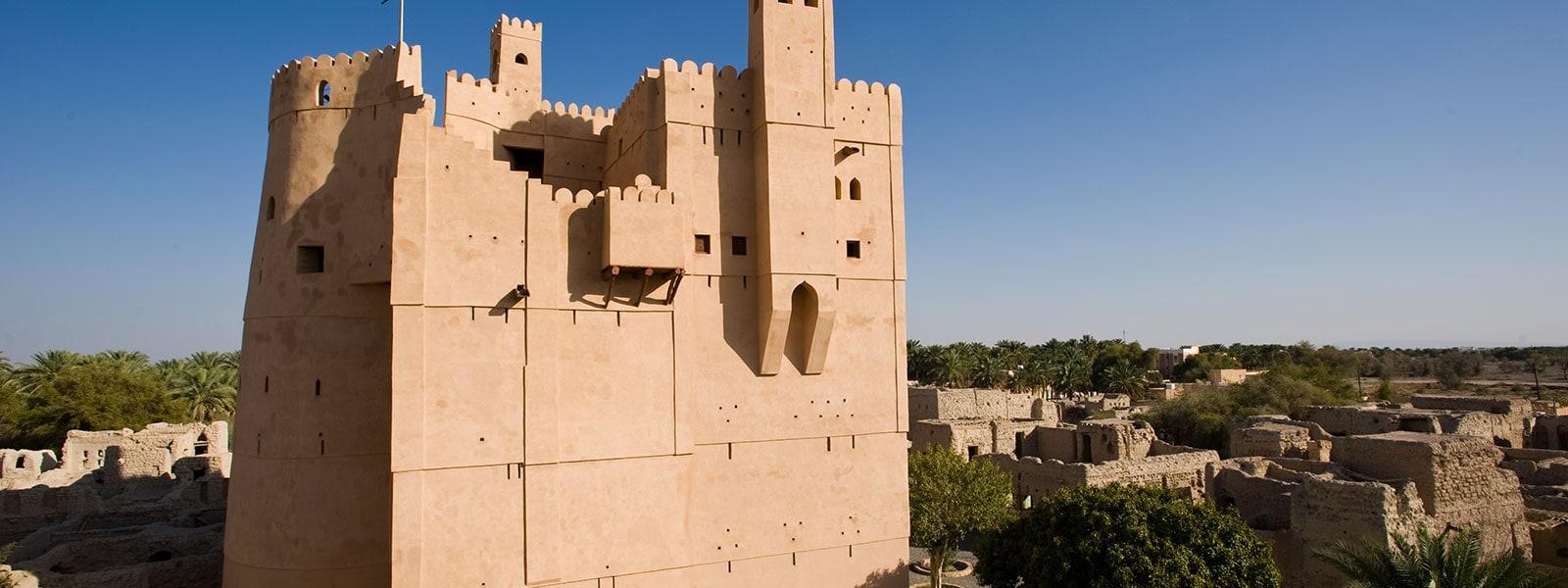 Ad Dakhiliyah Al Fiqayn Fort Oman 1