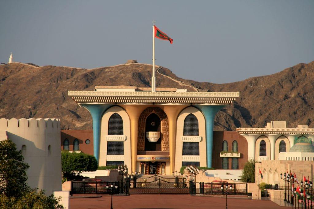 Al Alam Palace Muscat 968A
