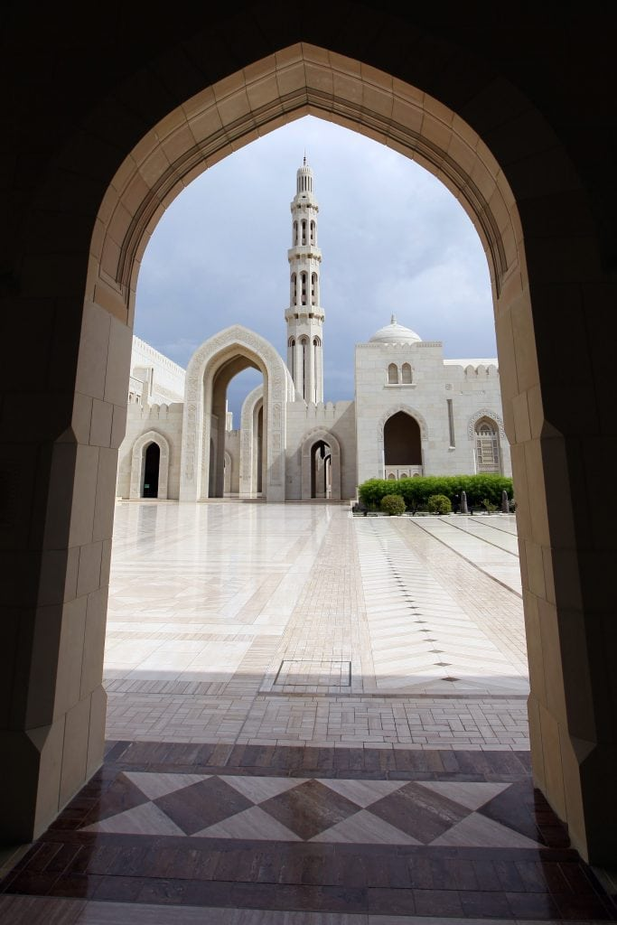 Arch of the Sultan Qaboos Grand Mosque