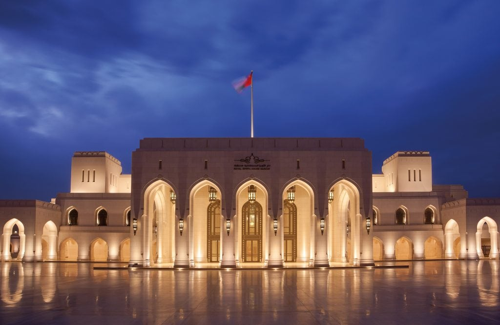 Arts and entertainment The Royal Opera House Muscat Madinat Sultan Qaboos