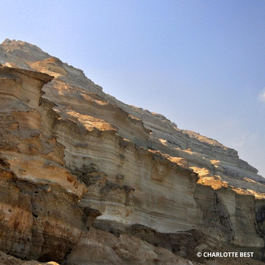 Hasik Cliffs
