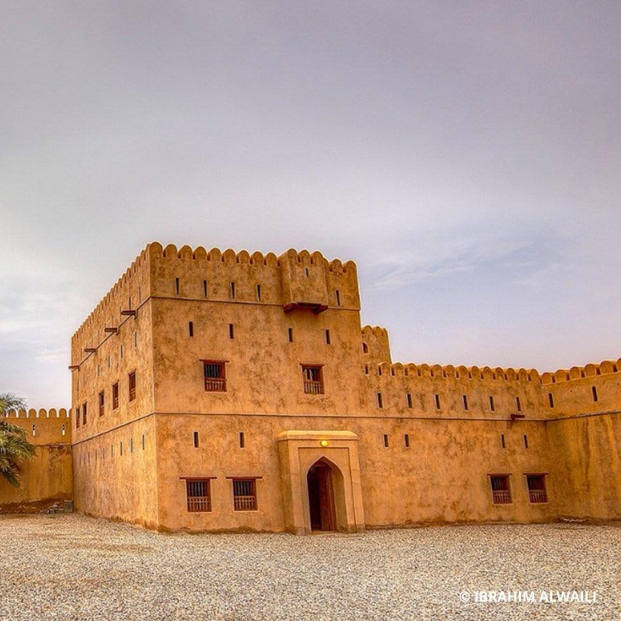Ibri Castle