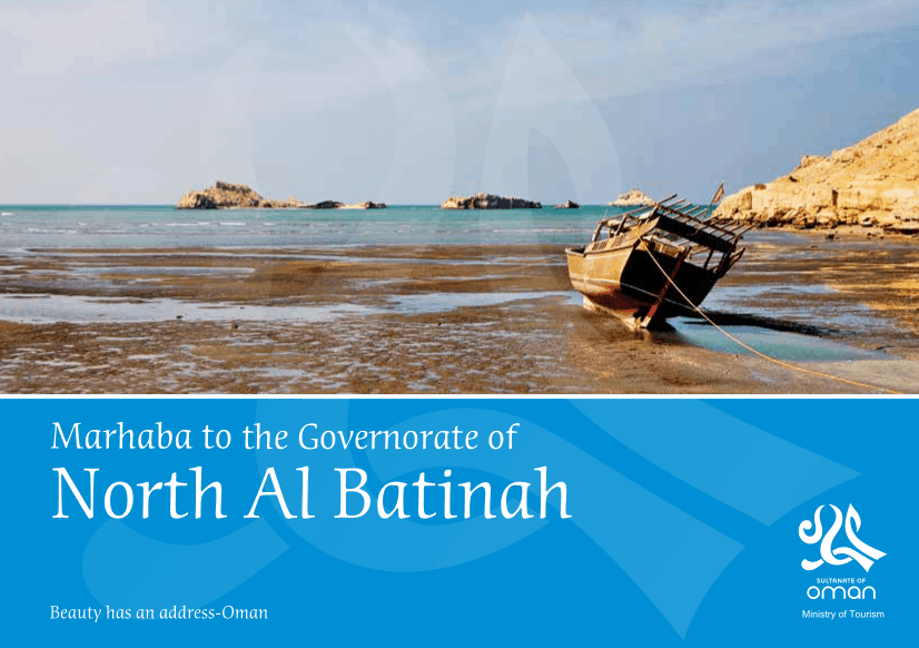 Marhaba Al Batinah North