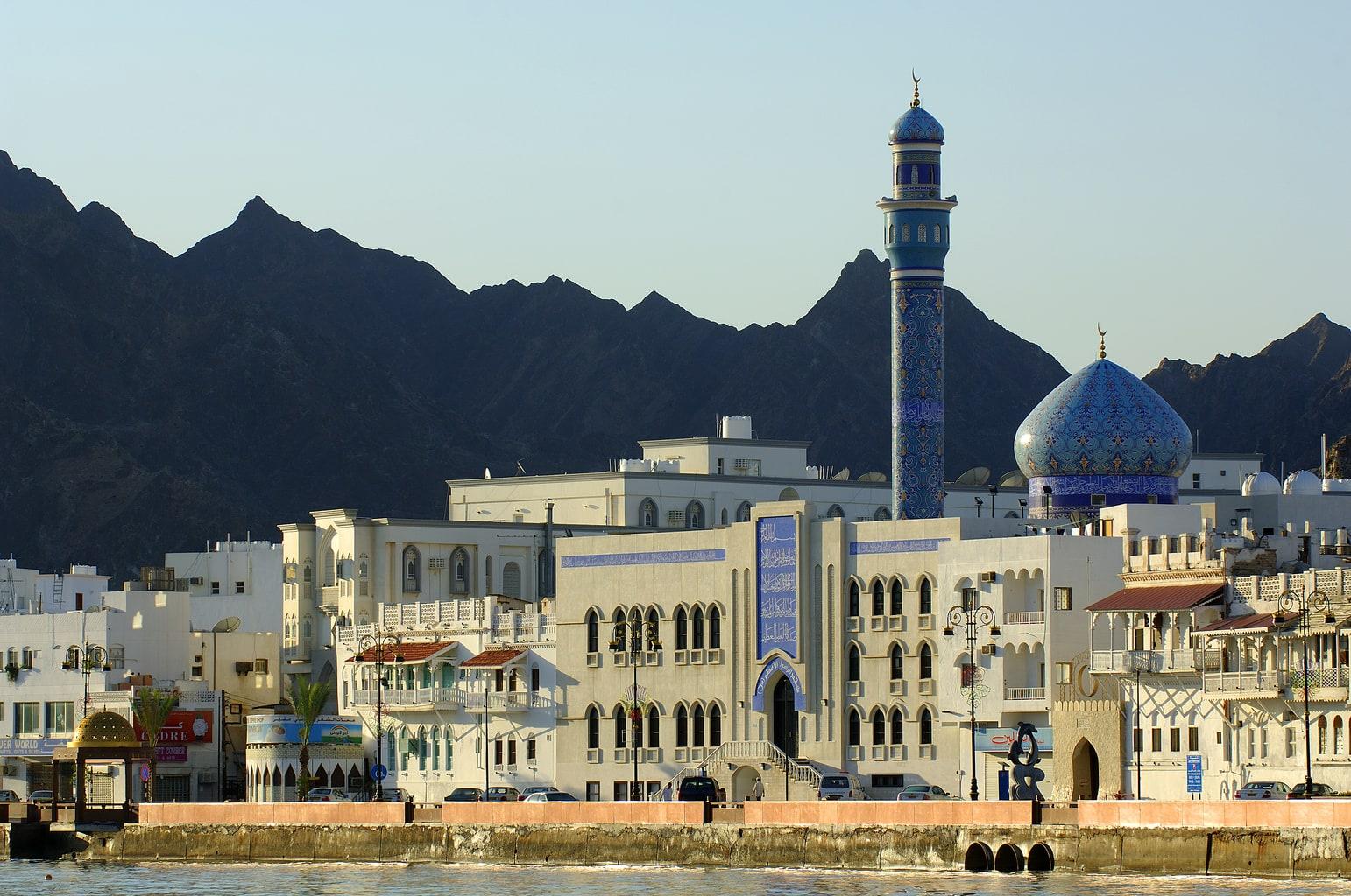 Muscat Lawati Mosque in Muttrah Corniche Waterfront Old Muscat