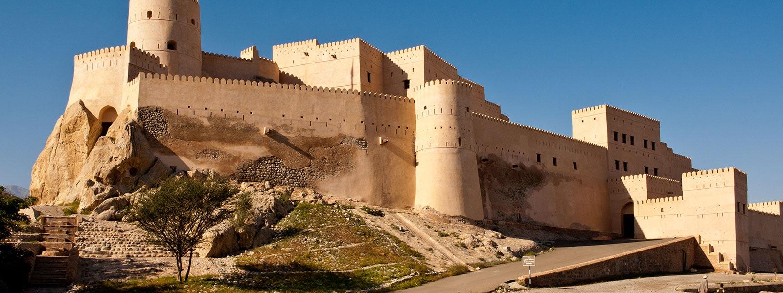 Nakhal Fort Al Batinah