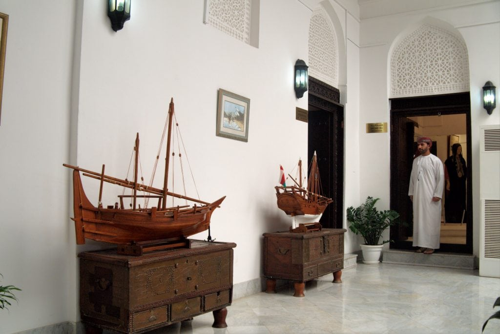 Omani French Museum 966A
