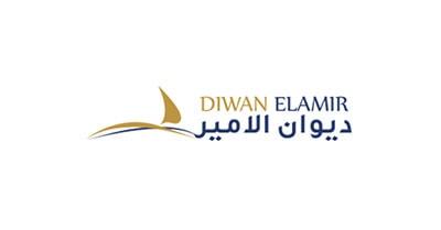 logo Diwan Al Amir